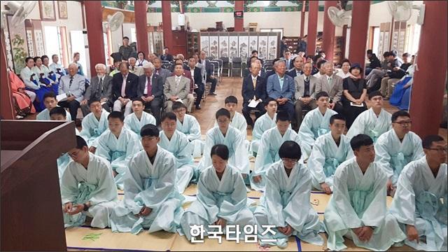 광주향교, 공군 제1전투비행단 병사ㆍ조선대 학생 참석해 제47회 성년의 날 행사 개최 대표이미지